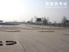 滁州领航驾校-领航驾校