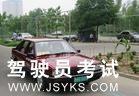 宁波粮油驾校-粮油驾校