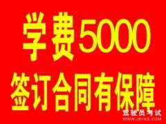 上海嘉禾驾校-嘉禾驾校