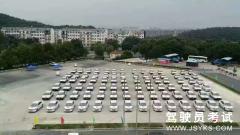 南京交通狮麟驾驶学院江宁分校-狮麟驾校江宁分校