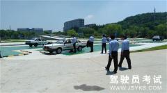 南京交通狮麟驾驶学院浦口分校-狮麟驾校浦口分校