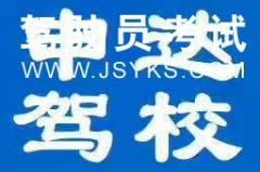哈尔滨申达365bet体育在线比分_365bet备用网_365bet最新备用网址-申达365bet体育在线比分_365bet备用网_365bet最新备用网址