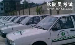 杭州远大驾校-远大驾校