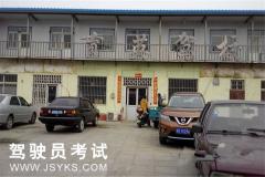 北京育英驾校-育英驾校