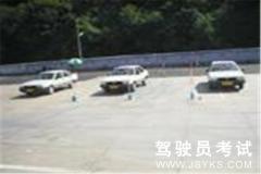 北京公安驾校-公安驾校