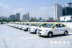 上海远达驾校-远达驾校