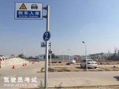 深圳百邦驾校-百邦驾校