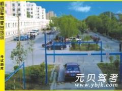 郑州交通驾校-交通驾校