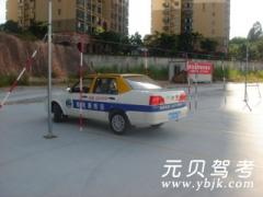 深圳新宝通驾校-新宝通驾校