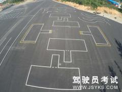 丹东时代汽车驾驶员培训有限公司-时代驾校
