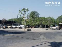 杭州平安驾校-平安驾校