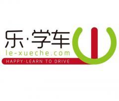 南昌乐学车驾驶员培训服务有限公司-乐学车驾校
