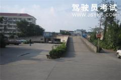 上海创美驾校-创美驾校