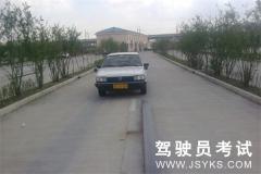 上海富的驾校-富的驾校