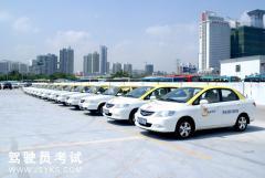 上海安技驾校-安技驾校