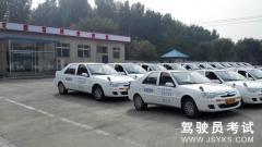 北京交园驾校-交园驾校