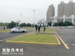 武汉明珠驾校-明珠驾校