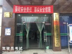 铜仁锦宏驾校-锦宏驾校