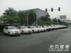 重庆新城驾校-新城驾校