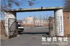 北京市天河驾校-天河驾校