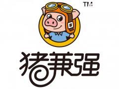 广州猪兼强驾校-猪兼强驾校