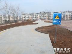 重庆平湖驾校-平湖驾校