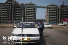 北京东升驾校-东升驾校