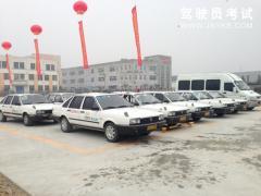 南京交通驾校仙林校区-交通驾校仙林分校