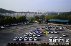 南京交通狮麟驾驶学院-狮麟驾校