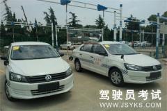 上海五汽驾校-五汽驾校