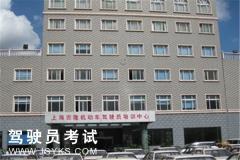 上海吉隆驾校-吉隆驾校