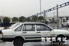 上海谊华驾校-谊华驾校