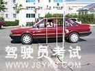 宁波公交驾校-公交驾校