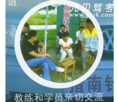 郑州指南针驾校-指南针驾校