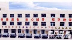 荆州振兴驾校-振兴驾校