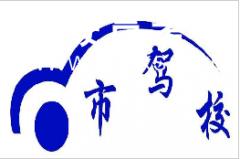 哈尔滨汽车365bet体育在线比分_365bet备用网_365bet最新备用网址-汽车365bet体育在线比分_365bet备用网_365bet最新备用网址