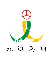 晋江五通驾校-晋江五通驾校