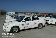 南京交通狮麟驾驶学院长客分校-狮麟驾校长客分校