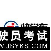 深圳快学车驾校-快学车驾校