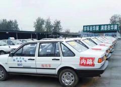 北京華展駕校