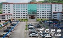 柳州榮興駕校