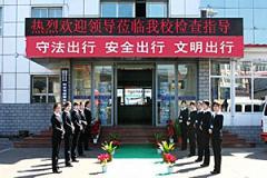 重庆利安驾校