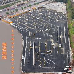 重慶奧體駕校