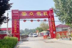 濟寧安眾駕校
