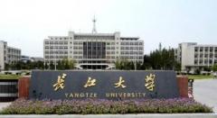 湖北长江驾校