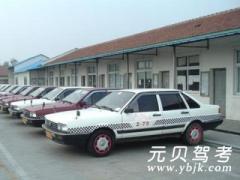 淮安金盾驾校