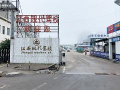 南昌現代駕校