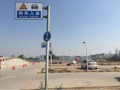 深圳百邦駕校