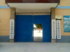 宁县安达驾校