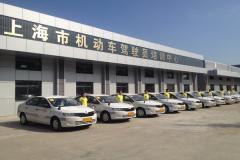上海市中心驾校